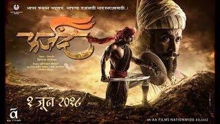 फर्जंद || Marathi movie official scenes 2018 ||