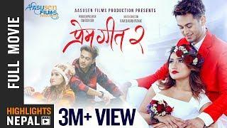 New Nepali Full Movie 2018/2075 - PREM GEET 2   Pradeep Khadka, Aaslesha Thakuri, Santosh Sen