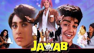 Jawab (1995) Full Hindi Movie | Raaj Kumar, Harish Kumar, Karishma Kapoor, Mukesh Khanna