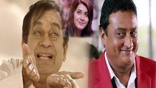 Rashi Khanna & Brahmanandam Comedy Scene | Telugu Comedy Scene | Express Comedy Club