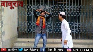 Phir hera pheri movie spoof comedy by rajpal Yadav & paresh rawal