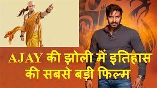 Ajay Devgan Next Film's Historical drama Biopic on 'Achharya Chankya. || MUST WATCH||
