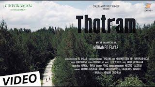 Thotram  |  A Fantasy Thriller Tamil Short Film