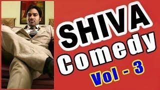 Shiva Tamil Comedy Scenes | Vol 3 | Thamizh Padam | Sonna Puriyathu | Latest Tamil Comedy Scenes