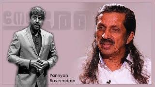 Pannyan Raveendran | Exclusive Interview | NER REKHA |  Abraham Mathew  | Epi 06
