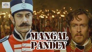 Mangal Pandey (2005) || Aamir Khan, Rani Mukerji, Ameesha Patel ||  Hindi Patriotic Movie