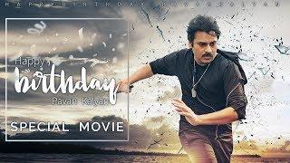 Power Star Pawan Kalyan Birthday Special Movie || Latest Telugu Movies || South Cinema Hall