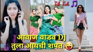 Full Comedy Hindi Marathi Tik Tok videos - 22
