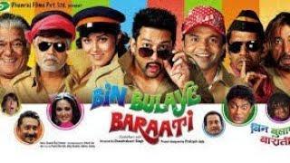 Bin Bulaye Baraati Full Movie|| ???????? Comdey Movie ???????? || sadabaharstatus