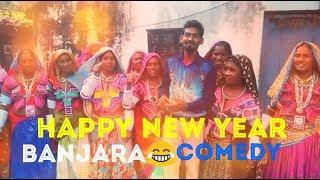 Happy New Year 2018/2019  Banjara Comedy Video // Latest Banjara Comedy// Fish Vinod Kumar
