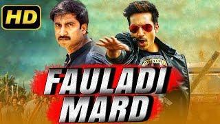 Fauladi Mard (2018) Telugu Film Dubbed Into Hindi Full Movie | Gopichand, Taapsee Pannu