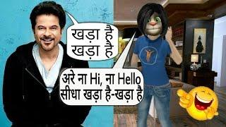 Anil Kapoor v/s Girl ! Funny Call Comedy ! Halkat Call ! Talking Tom