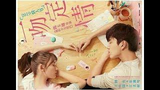 Film Comedy Romantis bikin ngakgak Sub Indo, Jepang
