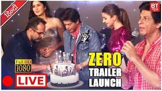 Zero Trailer Launch LIVE | SRK Cake Cutting | Anushka Sharma, Katrina Kaif | Full HD Uncut- Part 1