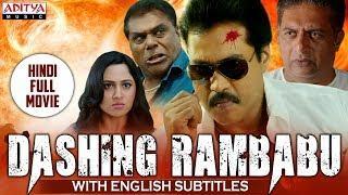 Dashing Rambabu 2019 New Released Full Hindi Dubbed Movie | Sunil,Miya