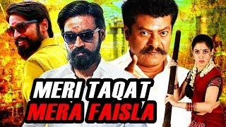Meri Taqat Mera Faisla (Venghai) Hindi Dubbed Full Movie | Dhanush, Tamannaah, Prakash Raj