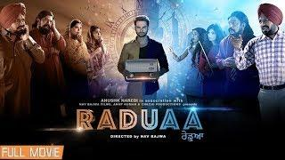 RADUAA (FULL MOVIE) - GURPREET GHUGGI - BN SHARMA - NEW PUNJABI MOVIES 2018