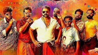Aadu  malayalam full movie HDRip