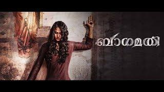 Bhaagamathie malayalam full movie |HDRip|2018