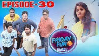 Friday Fun Ep - 30 | Latest TELUGU COMEDY SHORT FILM 2018 | Avinash Varanasi | Srikanth Mandumula.