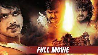 Nandamuri Balakrishna Super Hit Telugu-Language Socio-Fantasy Film | Super Hit Movies