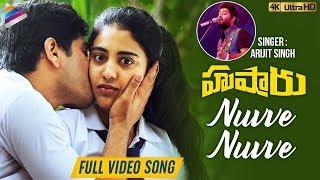 Nuvve Nuvve Full Video Song 4K | Husharu Latest Telugu Movie Songs | Arijit Singh | Telugu FilmNagar