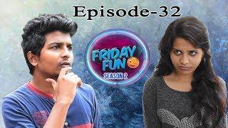 Friday Fun || LOVER or FRIENDS || Telugu Comedy Short Film | Avinash Varanasi | Srikanth Mandumula