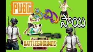 ????Pubg పిచ్చి సాయి Comedy short film // funny Telugu short film