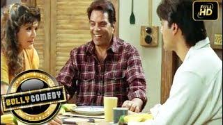 Comedy Scenes | Hindi Comedy Movies | Dharmendra Acts Funny | Hindi Movies