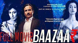 Baazaar full movie 2018 saif ali khan || Baazaar full movie in hindi | urdu