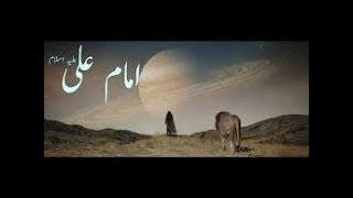 Hazrat Ali (Ra) Trailer (2019) Iranian Movie  Islamic Movie  Islamic Historical Movie