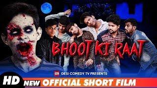 Bhoot Ki Raat 2018 | Horror Comedy | Hindi Short Film | Desi Comedy TV | DCTV