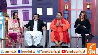 Joke Dar Joke | Hindustan aur Pakistan mein corruption ki dastan | GNN | 3 February 2019