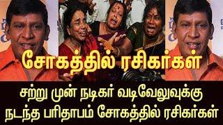 Famous Tamil Comedy Actor Vadivelu-Latest Tamil Cinema News