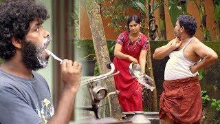 അയ്യോ..! എന്റെ സുമ വീണേ... | Cuban Colony Movie Comedy | Latest Malayalam Comedy Scene