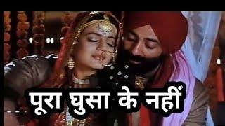 DUBBING HINDI COMEDY GADAR MOVIE SUNNY DEOL AMISHA PATEL