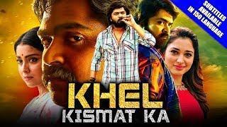 Khel Kismat Ka (AAA) 2019 New Hindi Dubbed Full Movie   Silambarasan, Shriya Saran, Tamannaah Bhatia