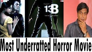 Most underrated Horror Movie | 13 B