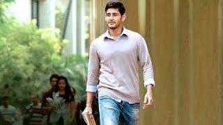 Mahesh Babu 2018 New Hindi Blockbuster Dubbed Movie | 2018 Full Hindi Action Movies