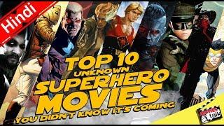 Top 10 Unknown Superhero Movies You DIDN'T Know It's Coming [Explained In Hindi]