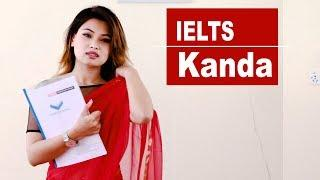IELTS KANDA | Study in Australia | EP-1 | Comedy Nepali Short Movie 2018 | Kanchan | Colleges Nepal