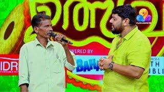 Comedy Utsavam│Flowers│Ep# 245