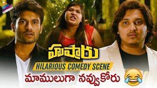 Husharu Movie HILARIOUS COMEDY SCENE | 2019 Telugu Movies | Rahul Ramakrishna | Telugu FilmNagar