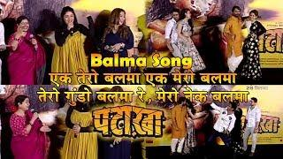 Balma Song |Rekha Bhardwaj & Sunidhi Chauhan| pataakha