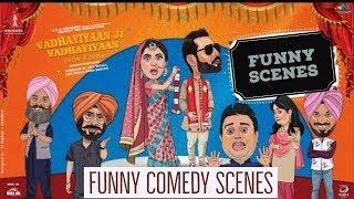 Vadhaiyan Ji Vadhaiyan Funny Scenes|Comedy Scenes|Dialogue Promo|Full Movie|Binnu Dhillon