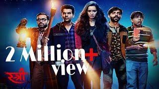 New hindi movie 2018 | Stree | Rajkummar Rao | Shraddha