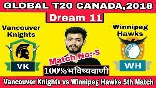 Vancouver Knights vs Winnipeg Hawks 5th prediction&Dream11,Global T20 CANADA 2018
