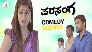 Parasanga  | Doctor Entry to Village Scene | Mitra, Akshata, Tharun Sudir, Manoj Puttur