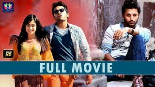 Nithiin Recent Telugu Full Length Movie | Telugu Romantic Comedy-Drama Film | Telugu Full Screen