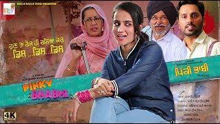 Latest Punjabi Movie 2018 | PINKY BHABI | Punjabi Comedy Movies 2018 | New Punjabi Movie 2018